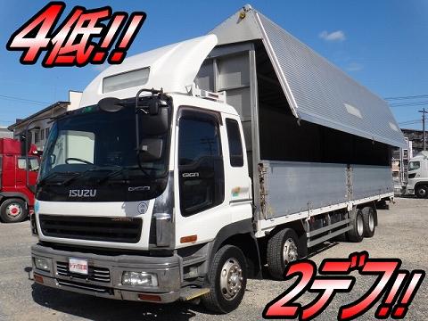 いすゞ いすゞ ギガマックス ジャッキアップ : 55used-truck.com